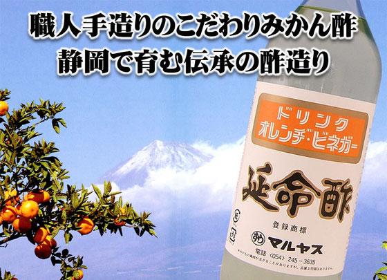 maruyasu00